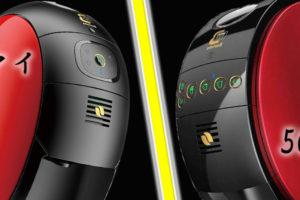 【最新型】ネスカフェバリスタ50とバリスタアイの違いは?