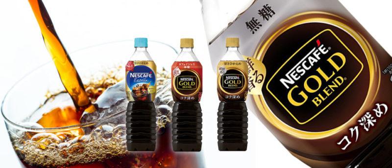 アイスクレマサーバーで使えるボトル一覧!他社のボトルコーヒーは使える?