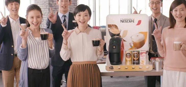 ネスカフェアンバサダーは一人でも利用できる!無料でマシンをレンタルする方法とは?