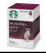 スターバックスオリガミ-スマトラ