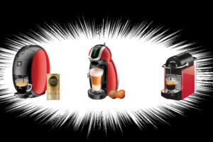 「バリスタ」「ドルチェグスト」「ネスプレッソ」3機種徹底比較!あなたにピッタリなコーヒーメーカーはどれ?