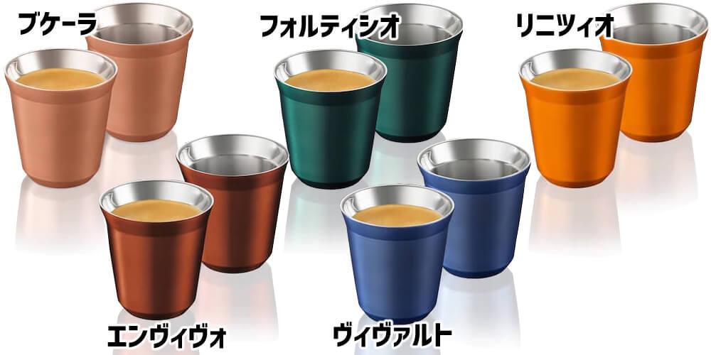 ピクシールンゴカップ