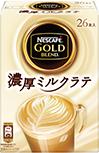 ネスカフェ ゴールドブレンド 濃厚ミルクラテ