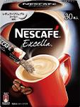 ネスカフェ エクセラ スティックコーヒー