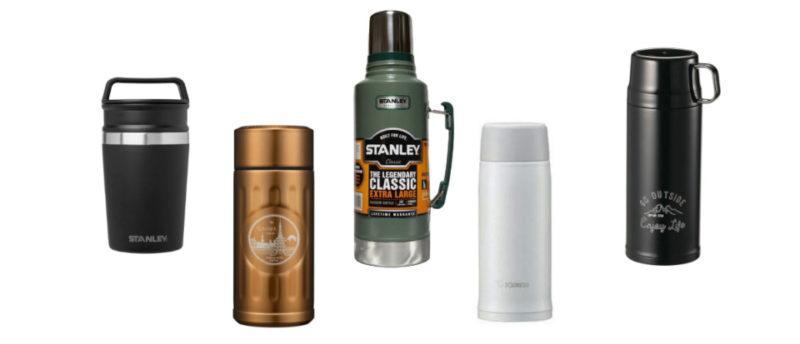 おすすめコーヒー用ボトル!保温性が高く匂いの付きにくい水筒を選ぼう