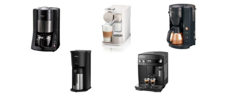 【2019最新】コーヒーメーカー、今買うならこれ!オススメする理由と選ぶコツも合わせてご紹介します。