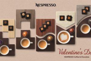 【2019】ネスプレッソのバレンタイン企画開始!コーヒーとチョコレートのペアリングの世界