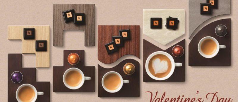 【2019】ネスプレッソのバレンタインキャンペーン開始!コーヒーとチョコレートのペアリングの世界