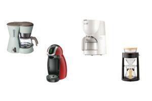 【2020最新】買ってよかった!一人暮らし用におすすめのコーヒーメーカー4選