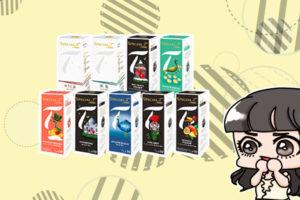 ネスレスペシャル.Tのカプセルは何種類?飲めるお茶の種類や1杯あたりの値段をご紹介