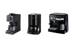 ドリップ式コーヒーメーカーおすすめ3選!特徴や口コミまとめ