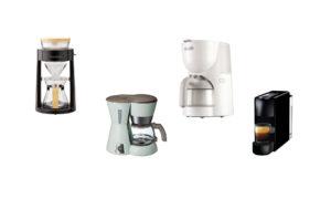 【2019最新】買ってよかった!一人暮らし用におすすめのコーヒーメーカー4選