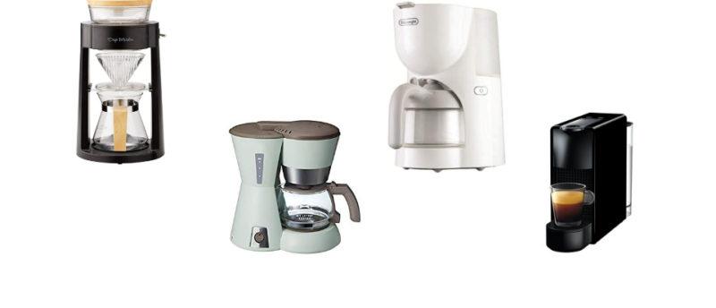一人用のコーヒーメーカーでおすすめの機種4選!