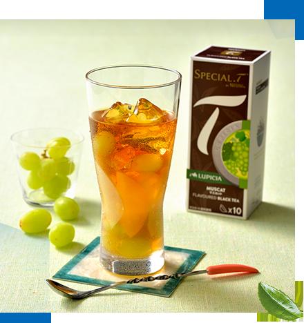 スペシャルTのアイスアレンジレシピ:ぜいたくピーチ入りアイスマスカットティー