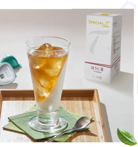 スペシャルTのアイスアレンジレシピ:香ばしほうじ茶ミルクゼリー