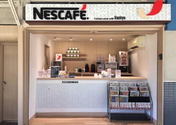 ネスカフェ スタンド 阪急 千里山店