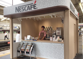 ネスカフェ スタンド 阪急 川西能勢口店