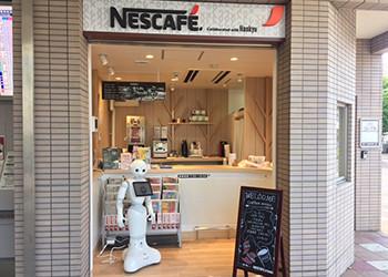 ネスカフェ スタンド 阪急 水無瀬店