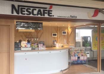 ネスカフェ スタンド 阪急 総持寺店