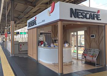 ネスカフェ スタンド 阪急 高槻市店