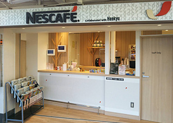 ネスカフェ スタンド 阪急 芦屋川店