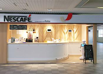 ネスカフェ スタンド 阪急 岡町店