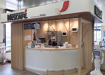 ネスカフェ スタンド 阪急 逆瀬川店