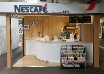 ネスカフェスタンド阪急 塚口店