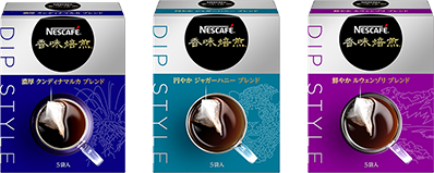 ネスカフェ 香味焙煎 ディップ 3種セット