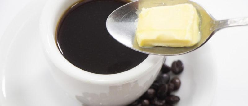バターコーヒーで痩せるってほんと?作り方や飲み方、効果などについてご紹介!
