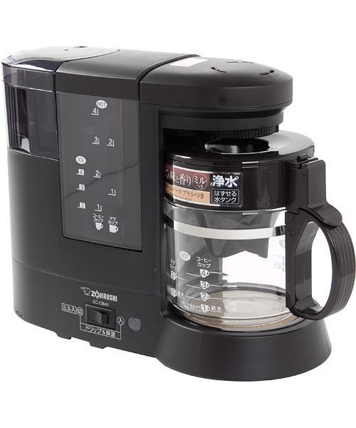 電動ミル付きコーヒーメーカー(ECCB40 TD)