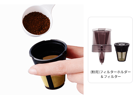 Slat+cafe(スラット+カフェ)の専用フィルター
