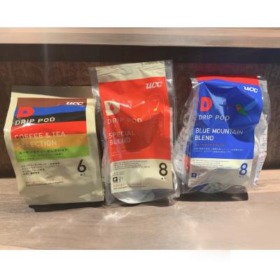 スラットカフェ初回特典のドリップポッド3種