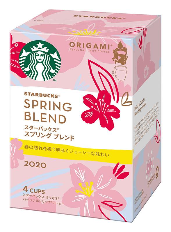 「スターバックス オリガミパーソナルドリップコーヒー、スターバックススプリング ブレンド4袋」475円