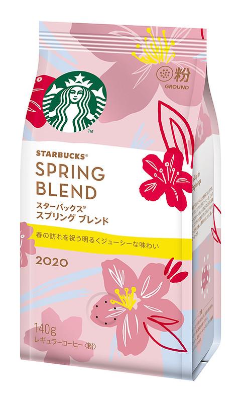 「スターバックス スプリング ブレンド 140g(粉)」665円