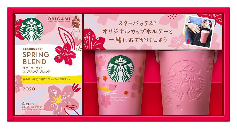 「スターバックス スプリングチアーギフト」3,000円