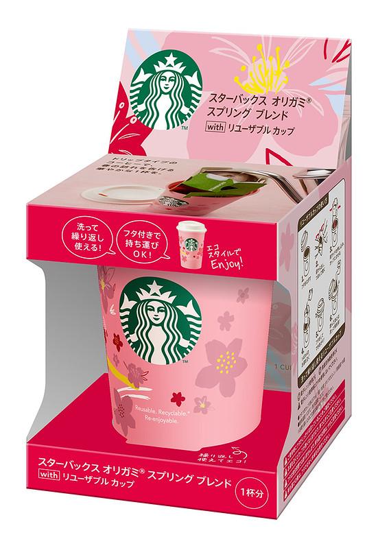 「スターバックス オリガミパーソナルドリップコーヒー、スターバックススプリング ブレンド、リユーザブルカップつき」598円