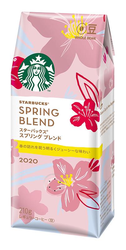 「スターバックス スプリング ブレンド 210g(豆)」998円