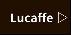ルカフェ公式サイトはこちら