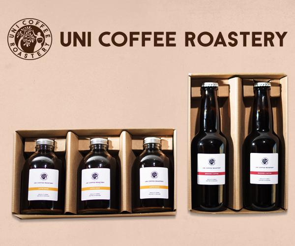 UNI COFFEE ROASTARY
