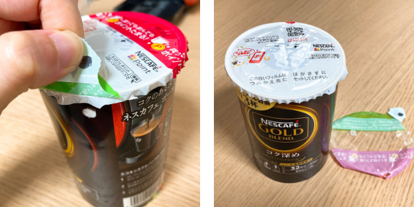 ネスカフェバリスタの使い方:詰め替えコーヒーのフィルムをはがしたところ