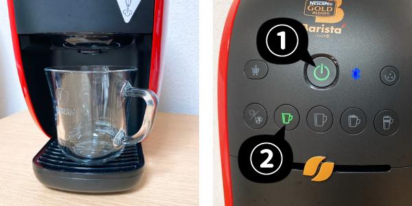 ネスカフェバリスタの使い方:ブラックコーヒーを淹れる