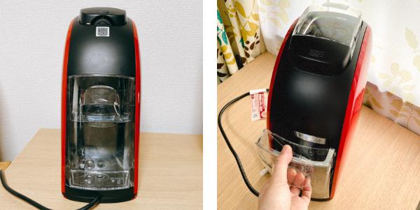 ネスカフェバリスタの使い方:給水タンクを取り外す