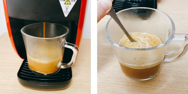 バリスタでアレンジ:ブライトを使ってカフェラテを淹れる